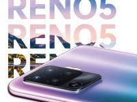 Старт продаж OPPO Reno5 Lite в Украине: приятные цены на новинку и беспроводные наушники OPPO Enco W11 в подарок