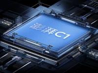Xiaomi представила свой первый процессор обработки изображений — Surge C1 ISP