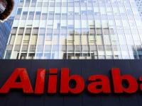 Интернет-гигант Alibaba оштрафован на рекордно большую сумму