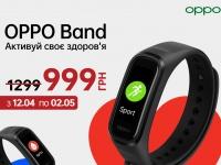 В Украине объявлен старт продаж фитнес-трекера OPPO Band с постоянным мониторингом SpO2