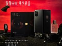 Пахнет инновациями: Xiaomi предложила подарочное издание Mi Mix Fold