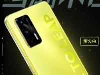 Смартфоны серии Realme Q3 представят 22 апреля. Флагман получит люминесцентную тыльную панель