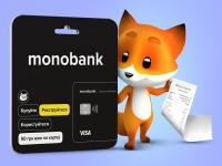 Фокстрот запустил в продажу платежные карты monobank