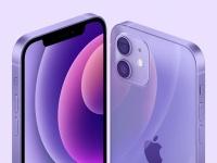 Цитрус показал цену на новый iPad Pro, AirTag, Apple TV 4К, пурпурный iPhone 12 и iMac
