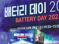 LG Energy Solution начнёт производство литиевых аккумуляторов следующего поколения после 2025 года