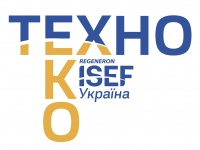 Победители Национального онлайн этапа Эко-Техно Украина конкурса ISEF готовятся представить страну в финале в США
