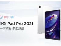 Новые планшеты Lenovo получат поддержку пера с 4096 уровнями силы нажатия