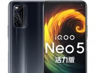 Представлен смартфон iQOO Neo5 Vitality Edition со 144-Гц дисплеем и тройной камерой