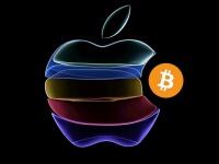 Зачем Apple криптовалюта? Компания ищет специалиста для развития альтернативных платежей