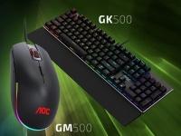 AOC расширяет свою игровую экосистему механическими клавиатурами, мышками и ковриками для мышек