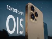 Матричная стабилизация камер доберется до всех iPhone 13?