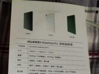 Huawei на Snapdragon 870? ЧТО? Характеристики одной из новинок 2 июня