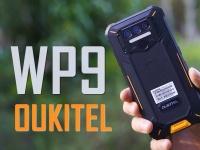 Видео анонс смартфона Oukitel WP9 - новый боец уже в строю!
