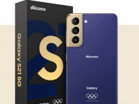 Смартфон Samsung Galaxy S21 5G Olympic Edition все же добрался до магазинов
