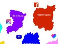 Vodafone «раскрасил» Украину в цвета мессенджеров и социальных сетей
