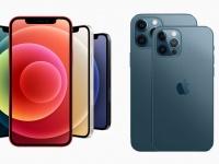 Чем хорош iPhone 12?