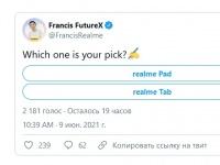 Realme начала тизерить первый планшет и предлагает выбрать название