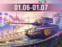 World of Tanks Blitz с размахом отмечает 7-летие игры!