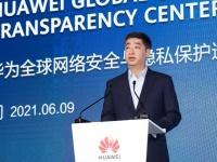 Huawei открывает свой крупнейший Международный центр по вопросам кибербезопасности и защиты конфиденциальности в Китае