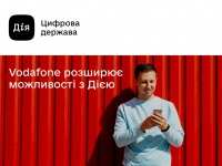 Vodafone расширяет возможности обслуживания в магазинах с приложением Дія