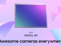 Анонс Samsung ISOCELL JM1: фронталки и ширики выходят на новый уровень