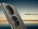 Huawei P50 не выйдет даже в июле, как сообщалось ранее