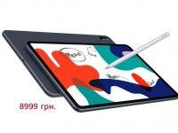 Huawei представляет обновленный планшет Huawei MatePad с более продуктивным процессором Kirin 820
