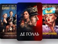 Сервис Huawei Video начал работу в Украине и запускает специальную кампанию c MEGOGO