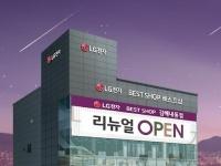 Samsung пытается заставить LG продавать в своих фирменных магазинах смартфоны Galaxy, а не только iPhone