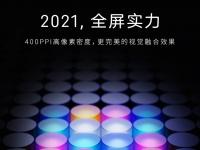 ZTE обещает лучший вариант подэкранной фронталки в Axon 30