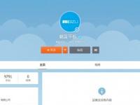 Meizu работает над целой группой новинок бюджетной линейки Meilan?
