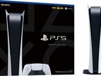 Обновленная PlayStation 5 Digital Edition поступит в продажу в конце июля — она почему-то стала на 300 грамм легче