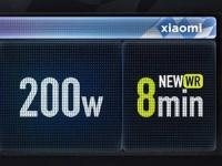 Первым смартфоном со сверхмощной 200-Вт зарядкой должен стать Xiaomi Mi 12 Ultra