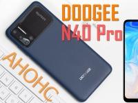 Видео анонс DOOGEE N40 Pro с ценой от $99.99 - смартфон на Helio P60 с 6/128 ГБ
