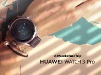 21 день по Европе на одном заряде: путешественники тестируют возможности батареи Huawei Watch 3 Pro