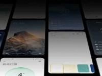 Xiaomi представила оболочку MIUI 12.5 Enhanced Edition без новых функций, но с множеством исправлений