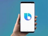 Samsung не забыла о своём голосовом помощнике Bixby - он стал быстрее