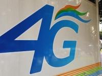 Во втором полугодии мобильные процессоры с 4G будут дорожать, а 5G-решения подешевеют