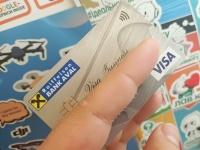SMARTlife: Дебетовая или кредитная карта? 4 ошибки в финансах обычного человека