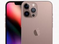 Неожиданно. iPhone 13 могут оказаться… спутниковыми смартфонами