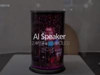 Компания Samsung Display показала прототип умной колонки со складным дисплеем OLED размером 12,4 дюйма