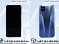 Один из первых на Dimensity 810 с 90-герцевым экраном, 5000 мА•ч и 48 Мп. Таким будет новый недорогой смартфон Realme