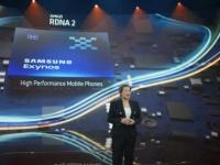 Все хотят Exynos с AMD! Текущие планы по чипам для Galaxy S22