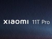 Xiaomi предлагает 3 обновления системы Android и 4 года обновлений патчей безопасности  для серии Xiaomi 11T