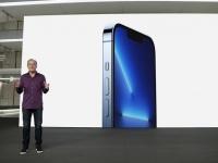 После анонса iPhone 13 акции Apple подешевели