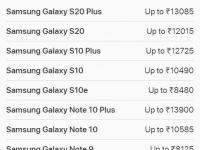 Унизительные расценки на смартфоны Samsung по Trade-in от Apple