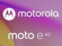 К выходу готовится Motorola Moto E40