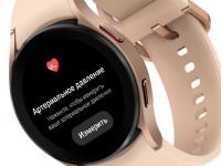 Умные часы Samsung способны помочь при болезни Паркинсона