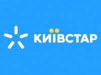 Абоненты Киевстар могут использовать приложение Дия и цифровую подпись для идентификации