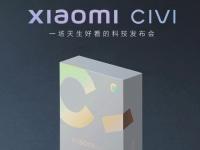 С заботой об окружающей среде: в упаковке смартфона Xiaomi Civi с оригинальным дизайном нет места для зарядного устройства